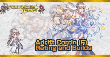 FEH Adrift Corrin (F) Banner
