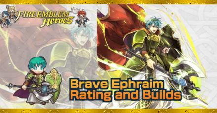 FEH Brave Ephraim Banner