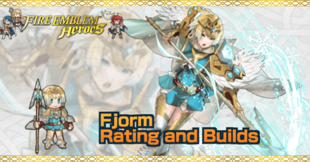 Fjorm Image