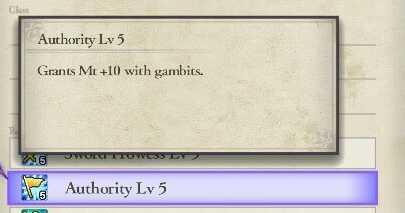 FE3H Authority Skill