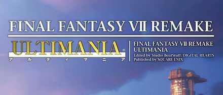 Ultimania Banner.jpg