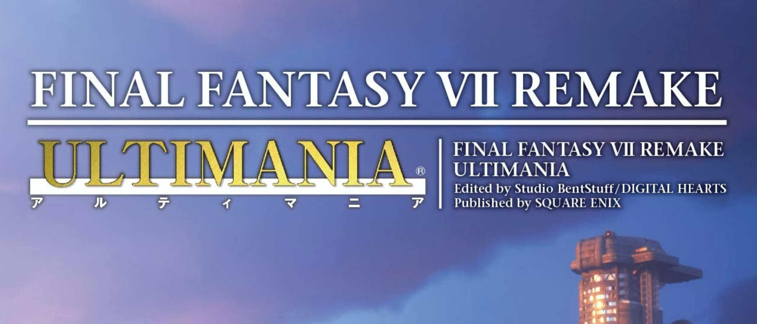 Final Fantasy Vii Remake Ultimania Guidebook Full Analysis Ff7