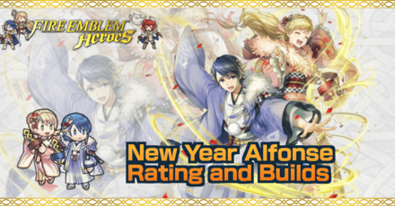 FEH New Year Alfonse Banner