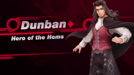 Dunban Banner