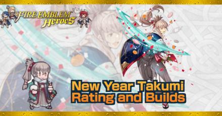 FEH New Year Takumi Banner