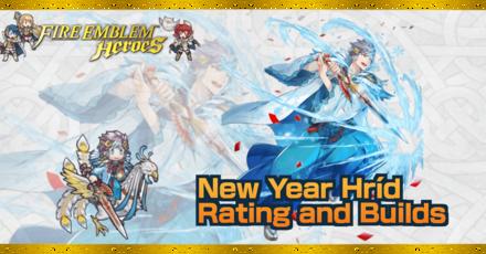 FEH New Year Hríd Banner