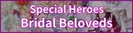 Bridal Beloveds Banner