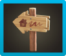 Signpost Image