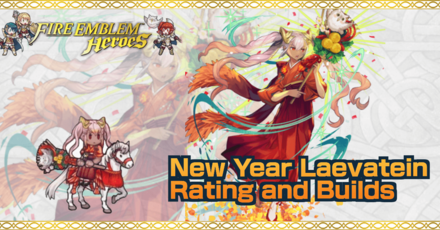 FEH New Year Laevatein Banner