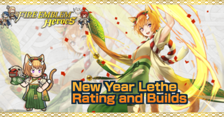 New Year Lethe Image