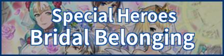 Bridal Belonging (Revival) Banner