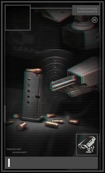 Turret (Rifle)