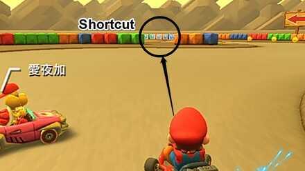 1st Shortcut (Choco Island 1).jpg