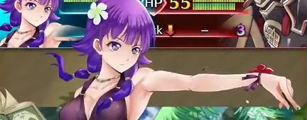 FEH Summer Lute Banner