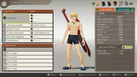 Xenoblade Chronicles Appearance Naked.jpg