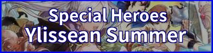 Ylissean Summer (Revival) Banner