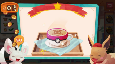 Pokemon Cafe Mix - Get Golden Acorns 3.png