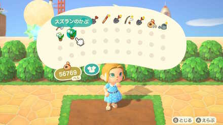 How To Get Lily Of The Valley Lily Of The Valley Acnh Animal Crossing New Horizons Switch Game8