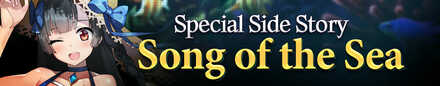 Special Side Story - Song of the Sea.jpg