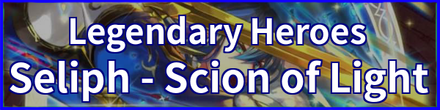 Seliph - Scion of Light Banner