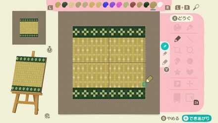 border tatami mat with crease.jpg