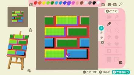 glossy bricks drawing 1.jpg