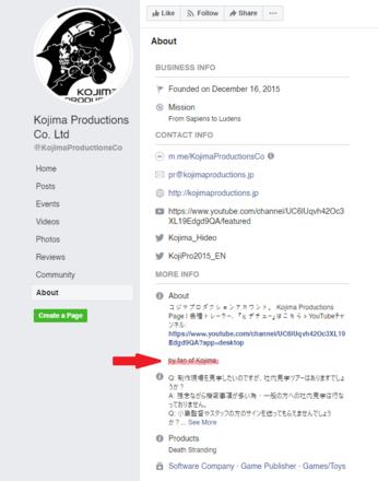 Kojima Facebook Page.png