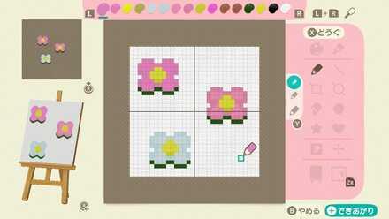 cross-shaped flowers drawing.jpg