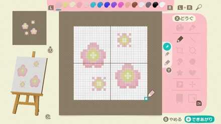 gradient flowers drawing.jpg