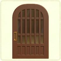 walnut latticework door.png