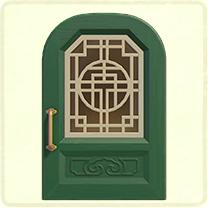 green imperior door.png
