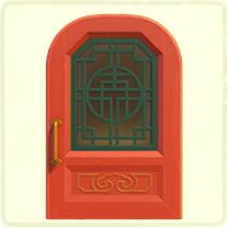 red-green imperior door.png