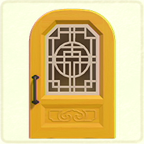 yellow imperior door.png