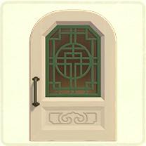 white imperior door.png