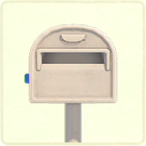 white ordinary mailbox.png