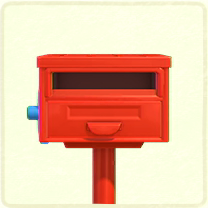 red square mailbox.png