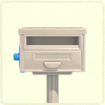 white square mailbox.png