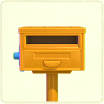 yellow square mailbox.png