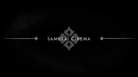 Samurai Cinema Banner