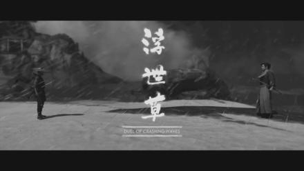 Samurai Cinema 16-38