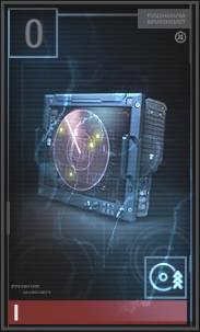 Radar Pulse