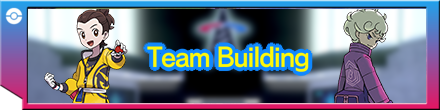 Team Building [v1].png