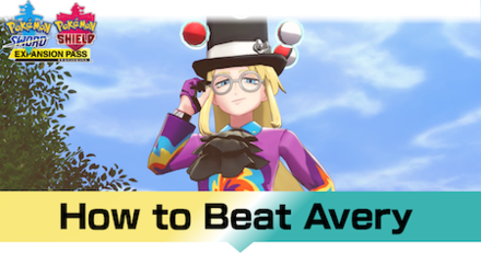 How to Beat Avery.png
