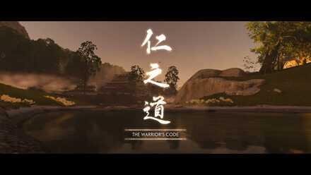 Ghost of Tsushima_20200716162855.jpg