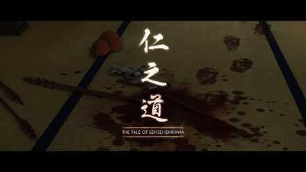 Ghost of Tsushima_20200716203131.jpg