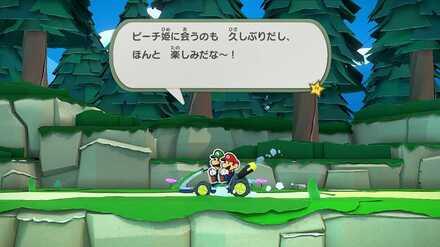 Paper Mario in JP