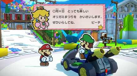 Letter from Peach.png