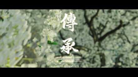 Ghost of Tsushima_20200717133958.jpg