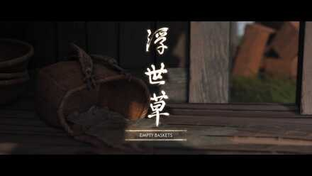 Ghost of Tsushima_20200717172236.jpg