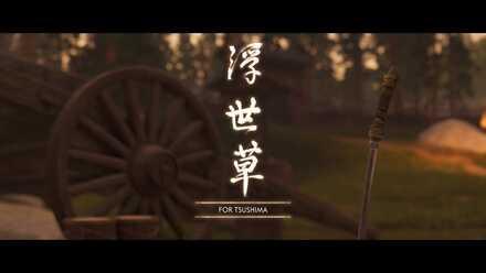 For Tsushima Banner.jpg